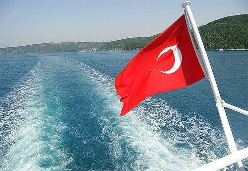 Gemi Bayrağı