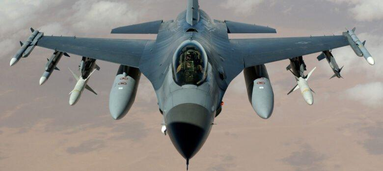 F 16 Fighting Falcon scaled
